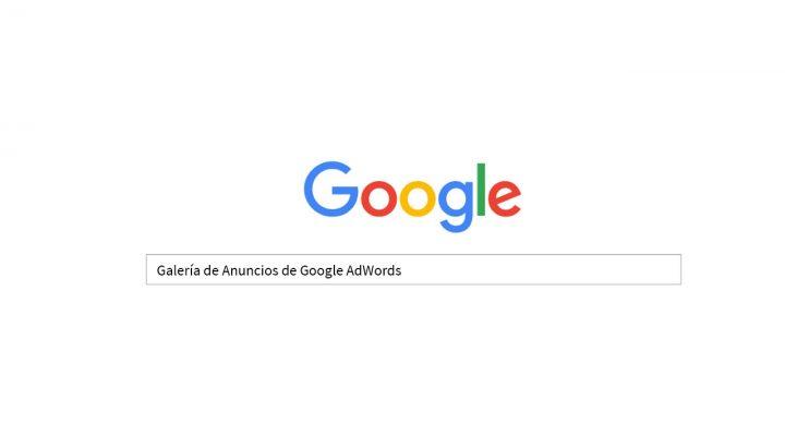 Galería de Anuncios de Google AdWords