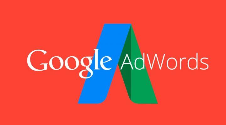 ¿Cómo aprobar la certificación de Google AdWords?